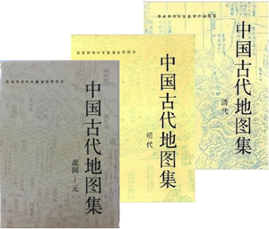 Picture of Atlases of Ancient Maps in China - 3 Volume Set